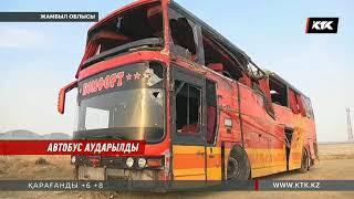 Жамбыл облысында жолаушыға лық толы автобус апатқа ұшырады