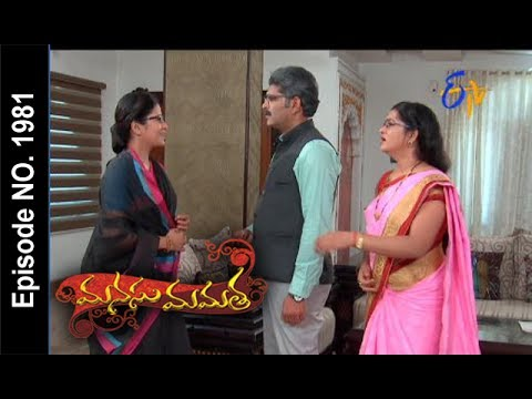 Manasu Mamata | 29th May 2017 | Full Episode No 1981 | ETV Telugu