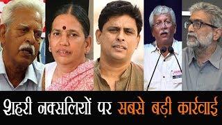 कौन है Varavara Rao और Sudha Bharadwaj, क्यों किया गया इन्हें गिरफ्तार?