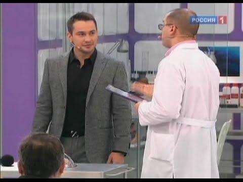 Der Bruch der Halswirbelsäule die Behandlung im Sanatorium