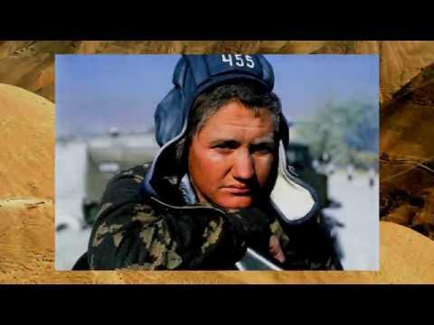 """Афганистан - память и боль; Голубые береты """"Память"""""""