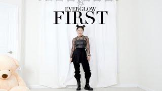 EVERGLOW (에버글로우) - FIRST - Lisa Rhee Dance Cover