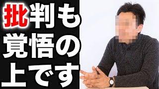 山口達也の件で福島県民TOKIO応援ツイートの本当の理由!記者会見での地元新聞記者の質問には批判殺到
