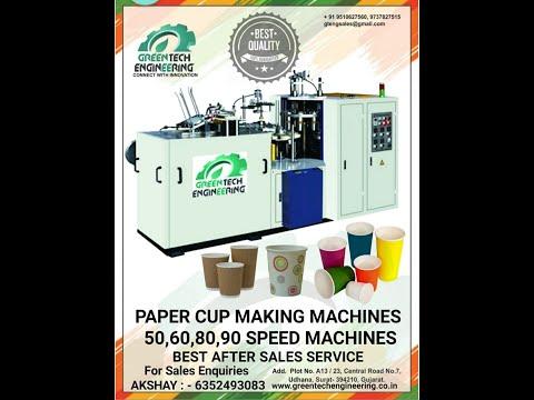 300 ml Paper Cup Making Machine