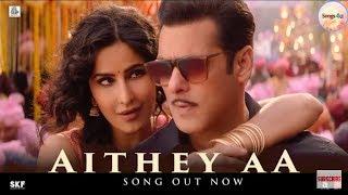 BHARAT : AITHEY AA Song | Salman Khan, Katrina Kaif | Vishal & Shekhar Ft. Akasa, Neeti, Kamaal
