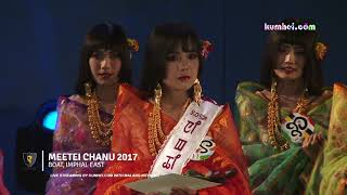 Meetei Chanu 2017 Subtitle Winners