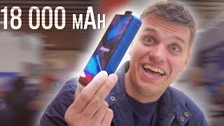 Смартфон с 18 000 мАч 🔥 Атомный Реактор в кармане!