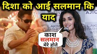 Disha patani open up on Salman khan's feature
