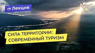 Развитие рыболовного туризма в россии статья