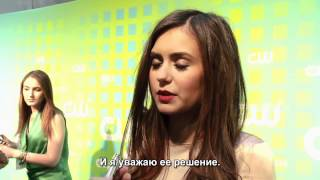 Нина Добрев и Йен Сомерхолдер, Дневники Вампира - Нина Добрев о 4 сезоне|TVD (rus sub)