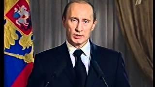 2007 04 23 Путин на смерть Ельцина