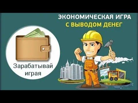 Зарплата брокера в россии