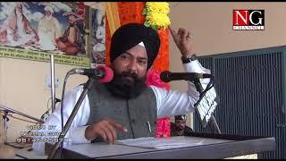 Jasvir Singh Garhi At Apra |Dera Sant Tehal Dass | Nirmal Gura
