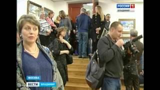 Масленичную неделю владимирские художники встречают в столице