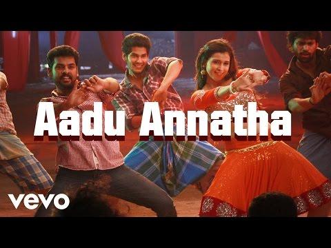 Aadu Annatha