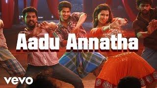 Aadu Annatha  Various
