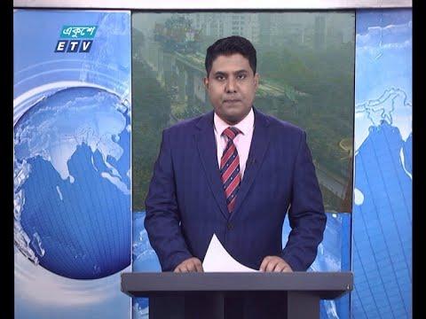 02 PM News || দুপুর ০২টার সংবাদ || 16 January 2021 | ETV News