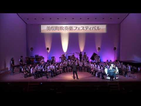 Toyo Elementary School