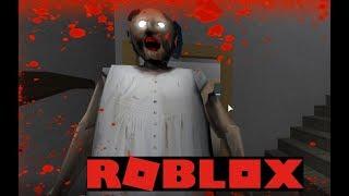 Roblox Granny  Update หนีผีคุณยายตัวใหญ่ ปากแดง ตาขาวโพลน , [พี่อู๊ด]