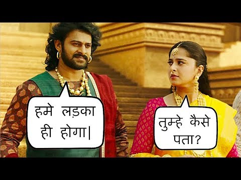 Bahubali 2 Full Movie Mistakes | Full Movie Mistakes in Bahubali The Conclusion | Bollywood Lessons