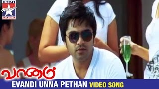 Evandi Unna Pethan Video Song | Vaanam Tamil Movie Songs HD | Simbu | Anushka | Yuvan Shankar Raja