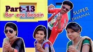 New santali hd video,Kali kani ,bar era gosain part 13,ashiq production