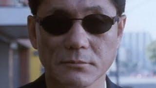 「なめてなんかいねぇよ、バカヤロー!」北野武監督全作品Blu-ray化告知映像