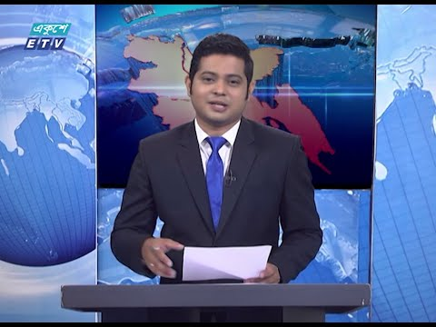 04 PM News || দেশের সংবাদ || 17 April 2021 || ETV New