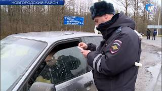 Правоохранительные органы сегодня вновь отправились в рейд по неплательщикам