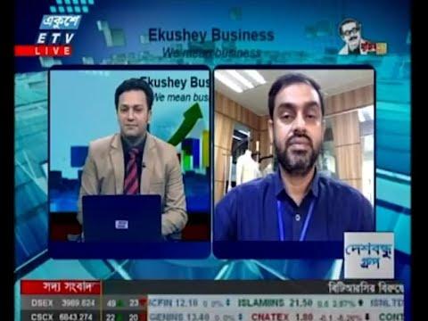 Ekushey Business || একুশে বিজনেস || আলোচক: খসরু চৌধুরী- ব্যবস্থাপনা পরিচালক, নীপা গ্রুপ || Part 03 || 06 July 2020 || ETV Business