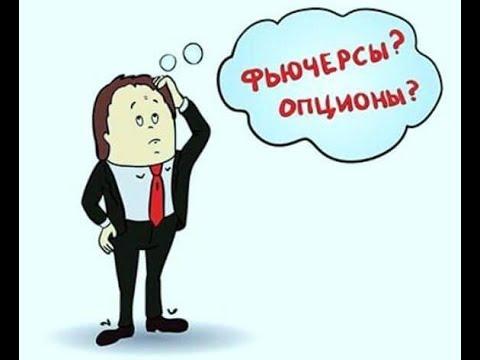 Бинарные опционы минимальный депозит 300 рублей