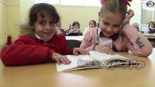 زيارة مؤسسة أطفالنا السعداء إلى المكتبة المركزية بجامعة سبها