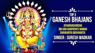 Shri Ganesh Mantra Dhun By Suresh Wadkar