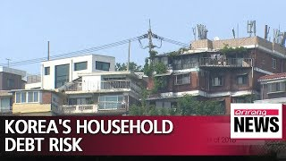 Koreas Household Debt Problem