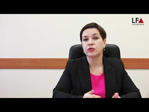 Правовой режим соглашения об уплате алиментов | Ольга Ильина