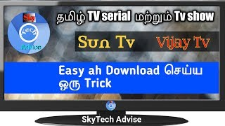 Sun tv serials free download | Install Sun NXT App Download