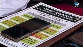 Судебные приставы напомнили новгородцам о пользе электронных сервисов