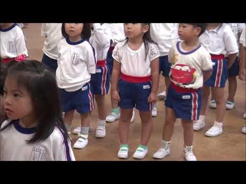 笠間 友部 ともべ幼稚園 子育て情報「お月見祝会 園児の歌『月』」