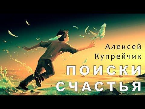 Кондитерская счастье москва адрес