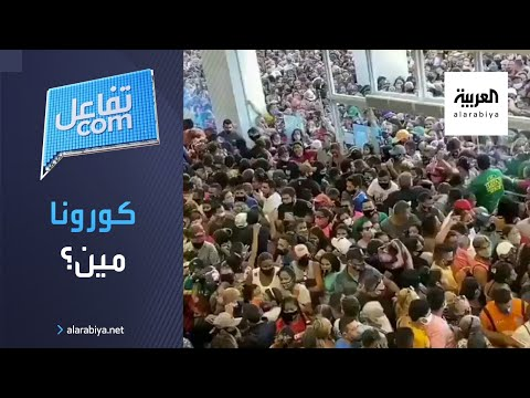 العرب اليوم - شاهد: فيديو صادم لافتتاح محل في البرازيل