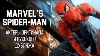«Marvel