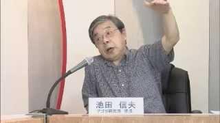 20130806アベノミクスの幻想日本経済に「魔法の杖」はない池田信夫×石井孝明