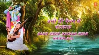 Baso Mere Nainan Krishna Bhajan Full with Hindi English