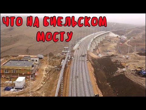Крымский мост(12.12.2019)На Биельском мосту ставят опоры КС.На Ж/Д подходах возле Октябрьского.