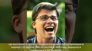 Харламов, Игорь Юрьевич - Биография