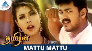 Thamizhan Tamil Movie Songs   Mattu Mattu Video Song   Vijay   Priyanka Chopra   D Imman