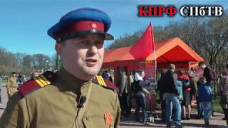 100 лет Красной Звезде