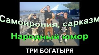 ТОП приколы (фото шутки) за 23-25.11.2018