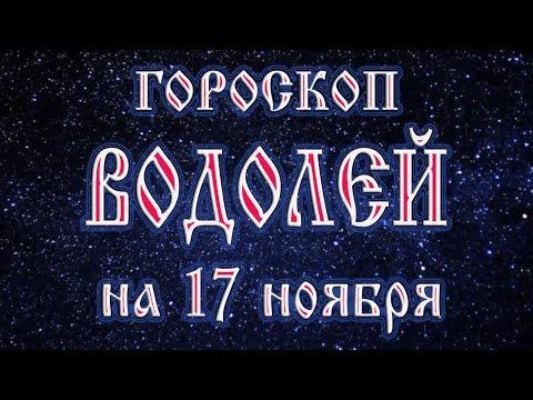 Гороскоп близнецов за 2016