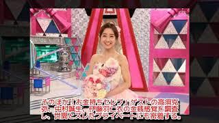 田中みな実、ウエディングドレス姿を披露結婚時期に言及HD